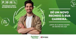 9f0c8001e72 A Jerónimo Martins é um Grupo internacional com sede em Portugal